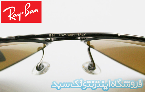 خرید عینک آفتابی Ray Ban 3025 قهوه ای