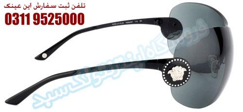 عکس عینک آفتابی ورساچه