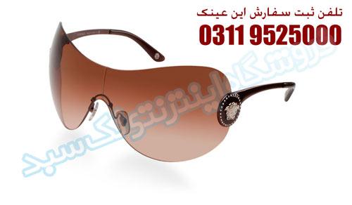 عکس های عینک آفتابی ورساچه