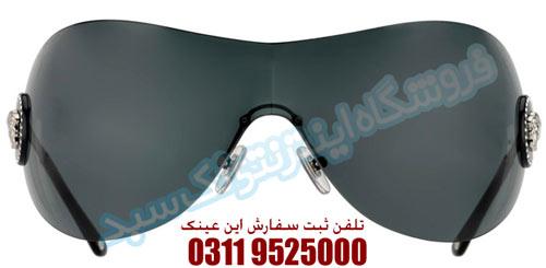 قیمت عینک آفتابی ورساچه