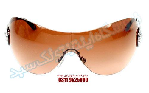 سفارش عینک آفتابی